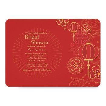 chine background bridal shower invitation
