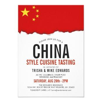 chinese cuisine   party flag white invite