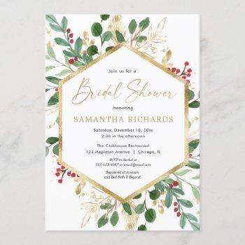 christmas greenery gold red hollies bridal shower invitation