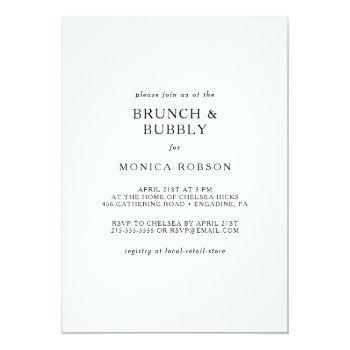 classic minimalist brunch and bubbly shower invitation