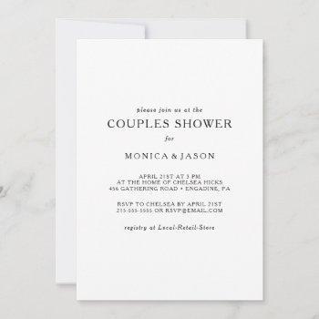 classic minimalist couples shower invitation