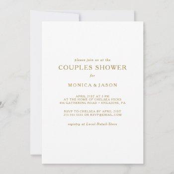 classic minimalist gold couples shower invitation
