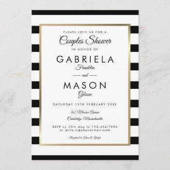 classic stripe wedding | couples shower invitation