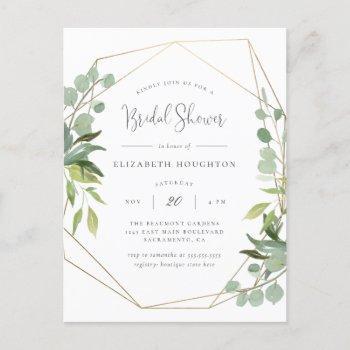 classy script geometric greenery bridal shower invitation postcard