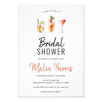 cocktail bridal shower invitation