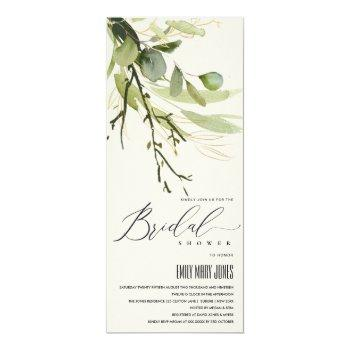 cool leafy green foliage watercolor bridal shower invitation