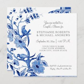 couples shower blue asian china floral watercolor invitation