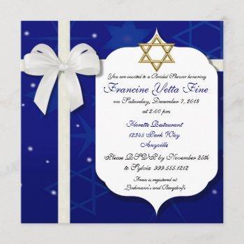 custom jewish bridal shower invitation