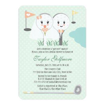 cute golf ball and tee bride groom bridal shower invitation