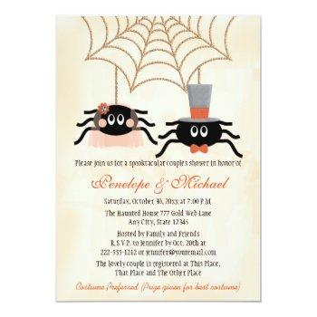 cute spider halloween couples shower invitation