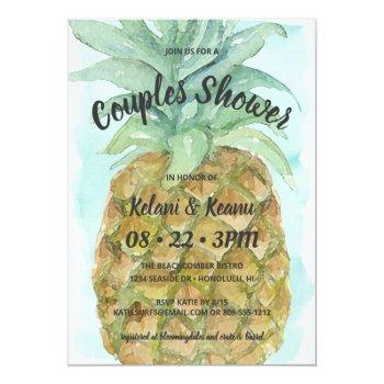 cute tropical watercolor pineapple couples shower invitation