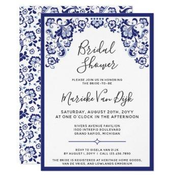 delfts blauw | delft blue dutch bridal shower invitation