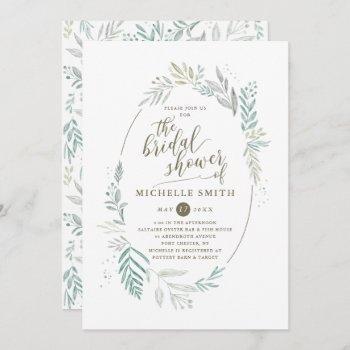 delicate greenery | bridal shower invitation