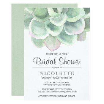 desert sage green succulent bridal shower invitation