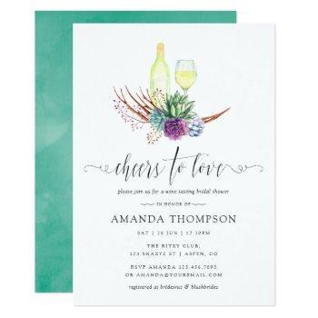 desert succulents wine tasting bridal shower invitation
