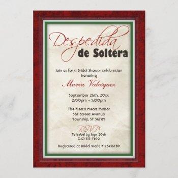 despedida de soltera mexican theme bridal shower invitation