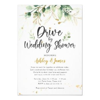 drive by wedding shower invitation bridal shower