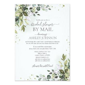 Dusty Blue Eucalyptus Script Virtual Bridal Shower Invitation Front View