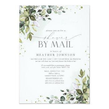 Small Dusty Blue Greenery Elegant Virtual Bridal Shower Invitation Front View