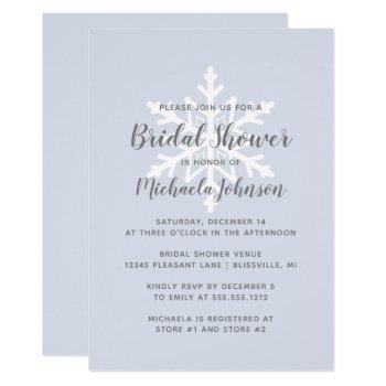 dusty blue snowflake winter bridal shower invitation