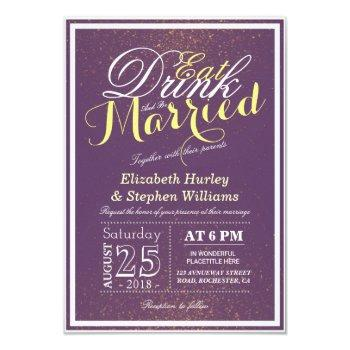 eat drink and be married chic purple gold glitter invitation