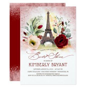 eiffel tower vintage paris pink gold bridal shower invitation