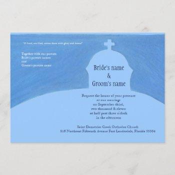 ekklisia invitation