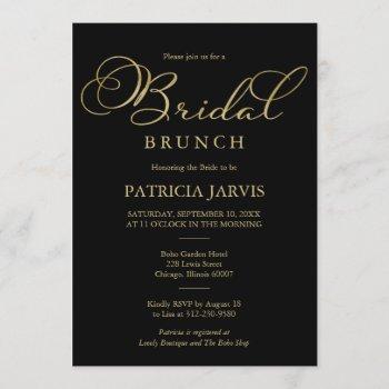elegant black gold foil script bridal brunch invitation