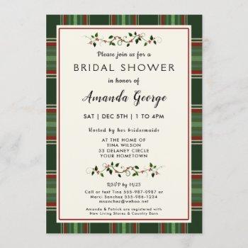 elegant christmas holiday plaid bridal shower invitation