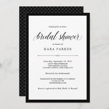 elegant couture   black and white bridal shower invitation