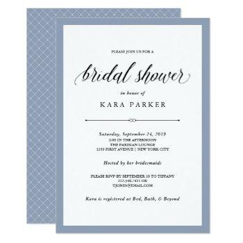 elegant couture | dusty blue bridal shower invitation