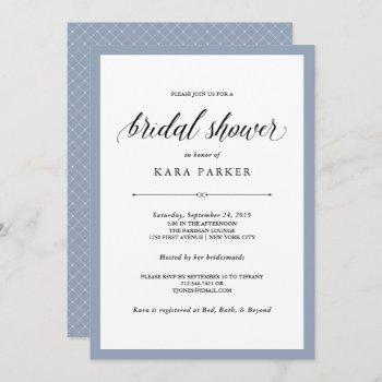 elegant couture | dusty blue bridal shower invitation