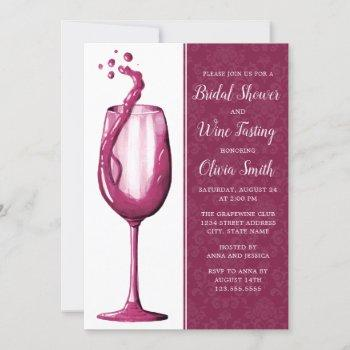 elegant damask watercolor wine glass bridal shower invitation