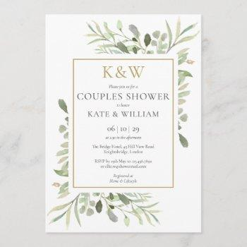 elegant gold monogram greenery couples shower invitation