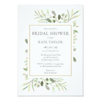 elegant gold watercolour greenery bridal shower invitation