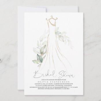 elegant greenery and wedding dress bridal shower invitation