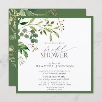 elegant olive green watercolor bridal shower invitation