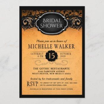 elegant orange halloween bridal shower invitation