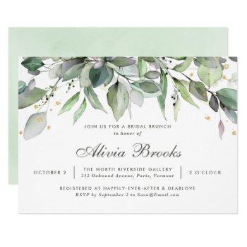 elegant rustic greenery bridal brunch invitation