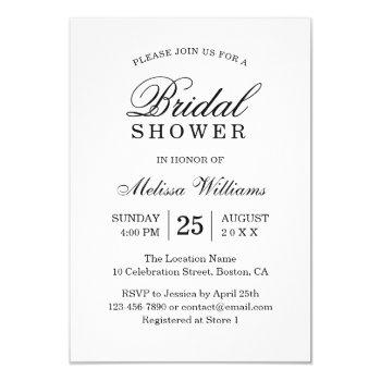 elegant simple plain black and white bridal shower invitation