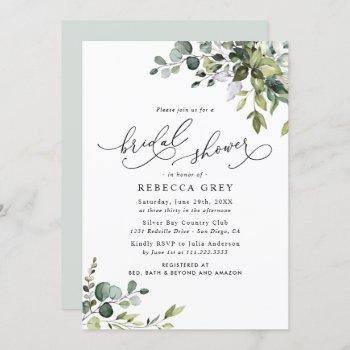 elegant watercolor greenery bridal shower invitation