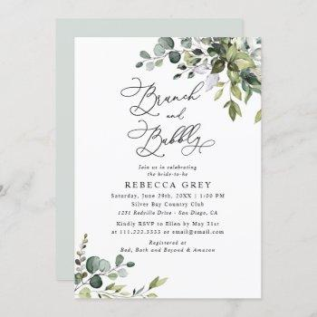 elegant watercolor greenery brunch & bubbly shower invitation