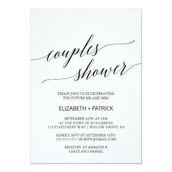 elegant white and black calligraphy couples shower invitation