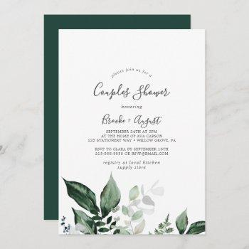emerald greenery couples shower invitation