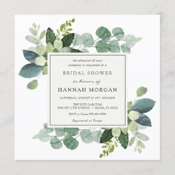 eucalyptus bridal shower invitation