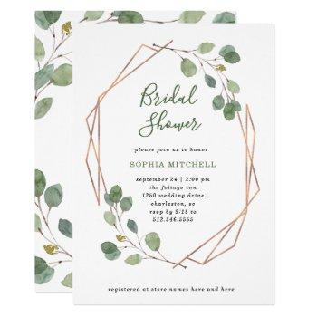 eucalyptus greenery | rose gold geo bridal shower invitation