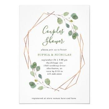 eucalyptus greenery | rose gold geo couples shower invitation