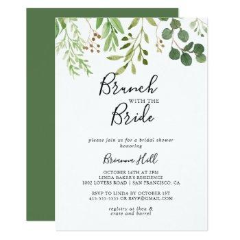 eucalyptus simple brunch with the bride shower invitation
