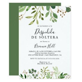 eucalyptus simple floral spanish bridal shower invitation