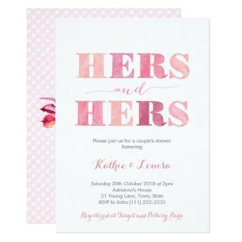 fall colors lesbian gay female couples shower invitation